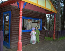 Fairyland Village - Accommodation Australia